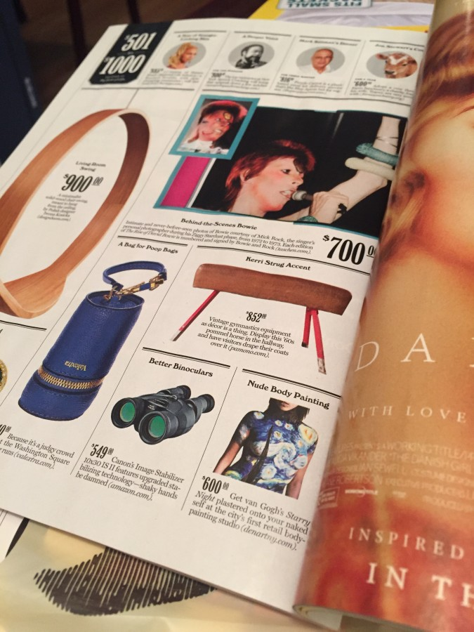 DenArt body painting on NY Magazine gift issue